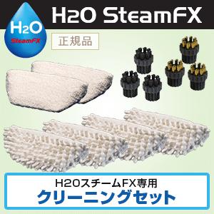 H2O��������FX���� ����˥��å�