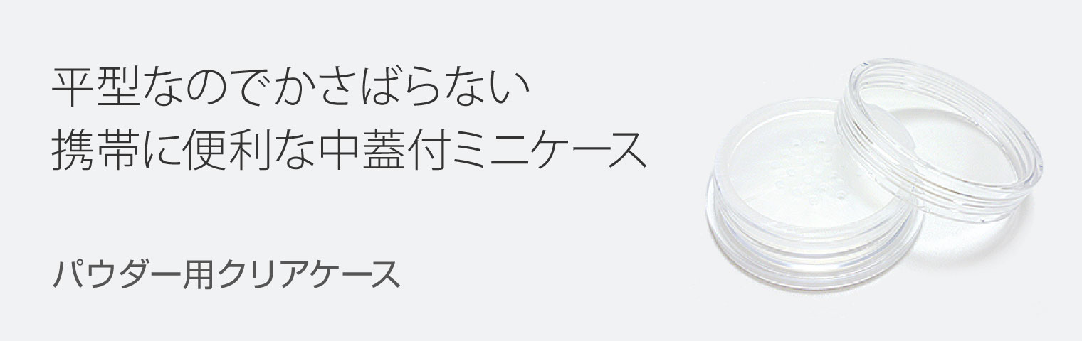 """""""雪だるまパフ+ドーム型パフ"""""""