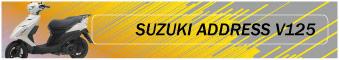 SUZUKI アドレスV125用バイクパーツ