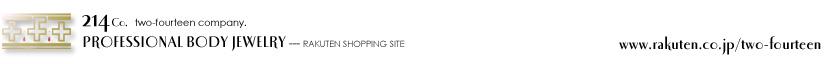 アナトメタル・ANATOMETAL社製ボディピアスの通販サイト、214Co.楽天市場店トップページ