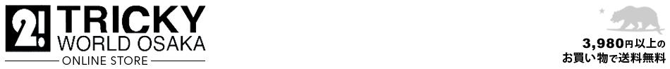 BRIXTON VISSLA���㤦�ʤ��TRICKY��WORLD��OSAKA��