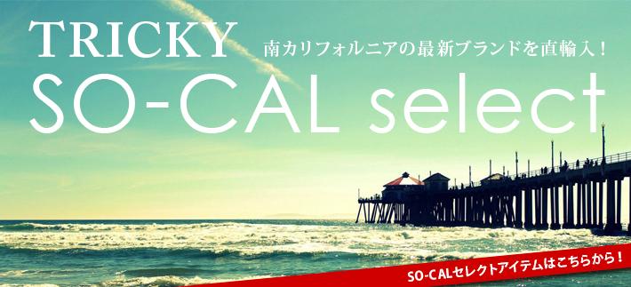 SO-CAL