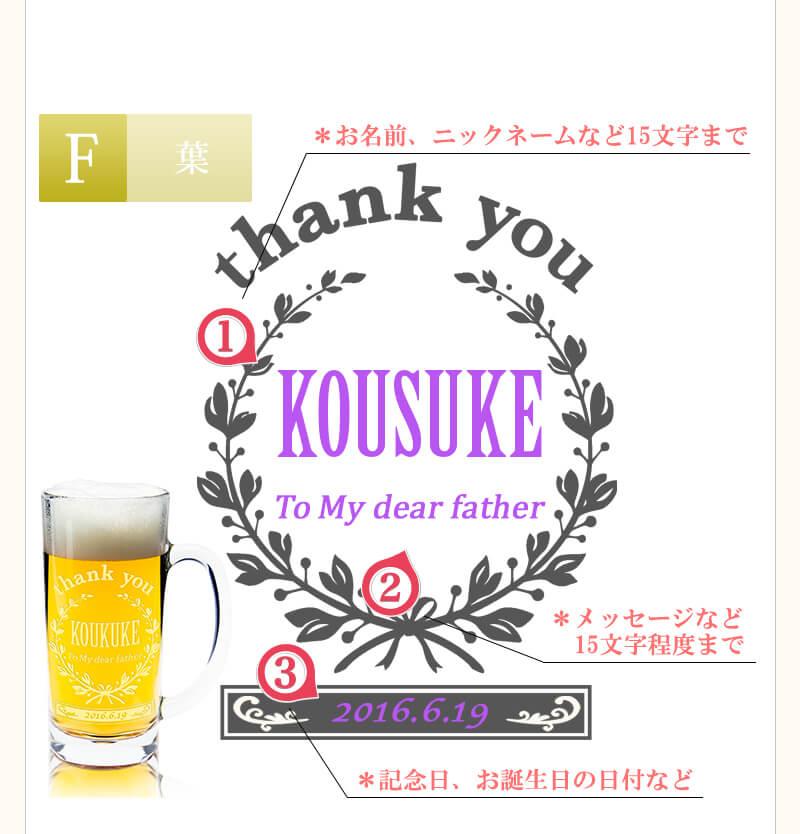 【F】洋風・葉