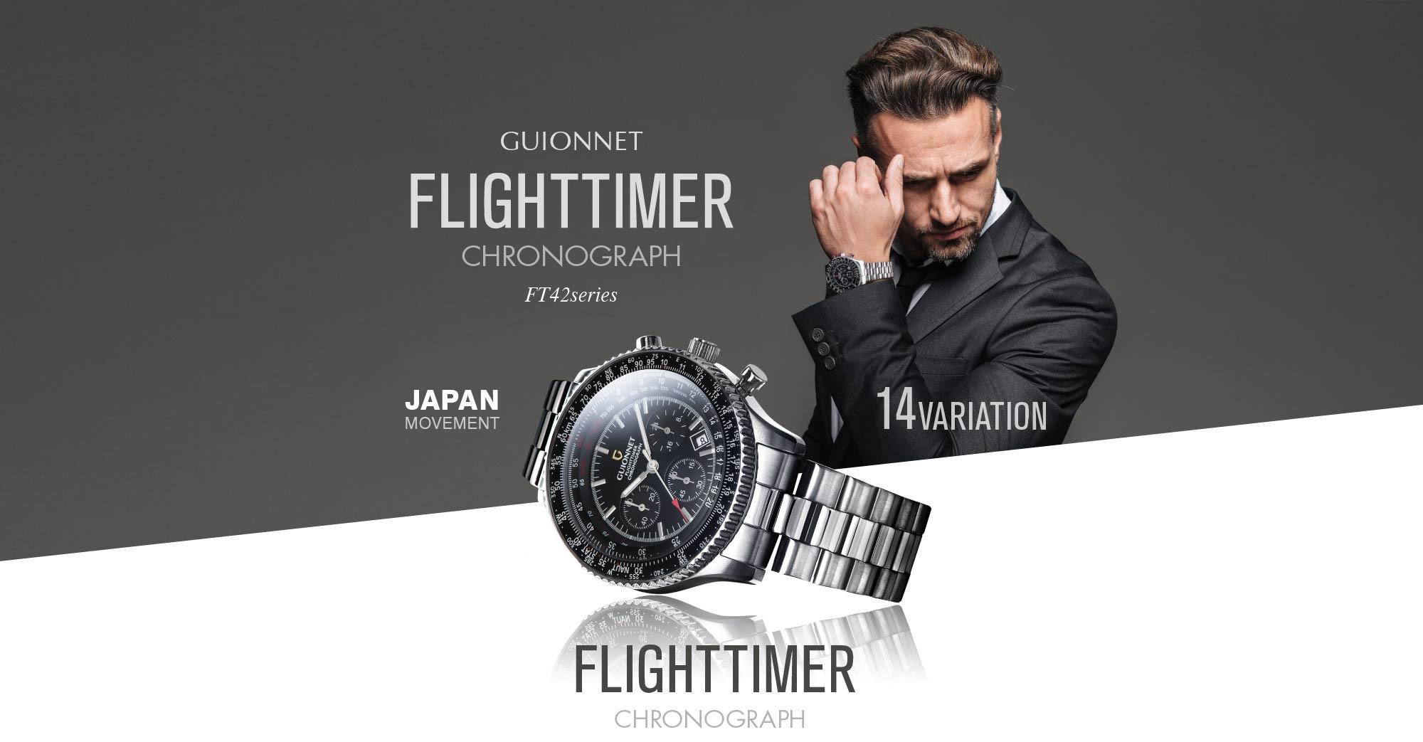 【20代前半】スーツに合う、普段使いもできる腕時計(メンズ)のおすすめは?【予算3万円】