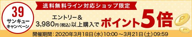 Header 1584582404