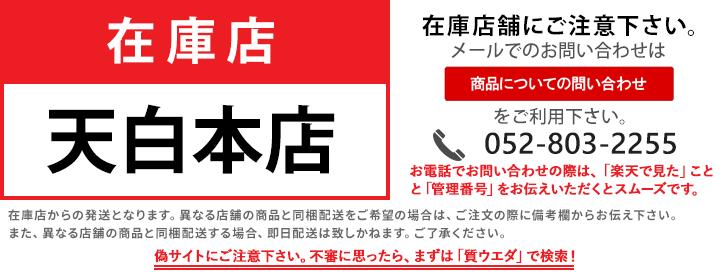 innovative design aed48 81e66 天白】【GUCCI】グッチ/ショルダー/バッグ/GUCCY/SEGA/セガ ...