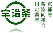 丸又園は京都府茶協同組合指定業者です