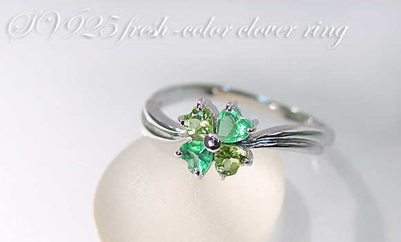 quartz a love umu will refreshing health store rakuten reputation property ring item motif peridot behind keyword en leaf sorry four dip happy green rings they your and global market at image fingertips clover