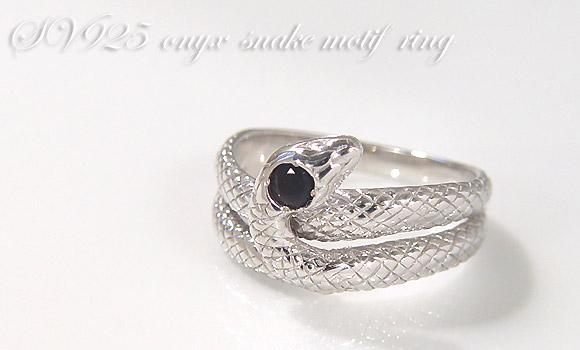 玛瑙蛇形图案戒指