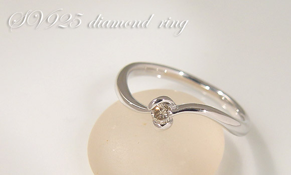 Umu Quot Wavy Rings From The Circle Of Diamonds Quot Sv925