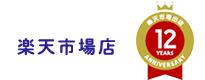 【ユニ・チャームの通販】ユニ・チャーム ダイレクトショップ