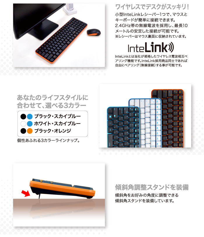 サイレントキーボード