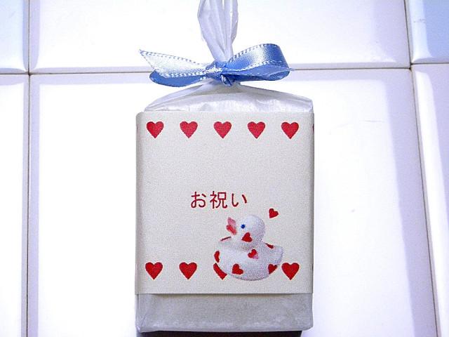 手作り石鹸ベイビー出産祝いプレゼント