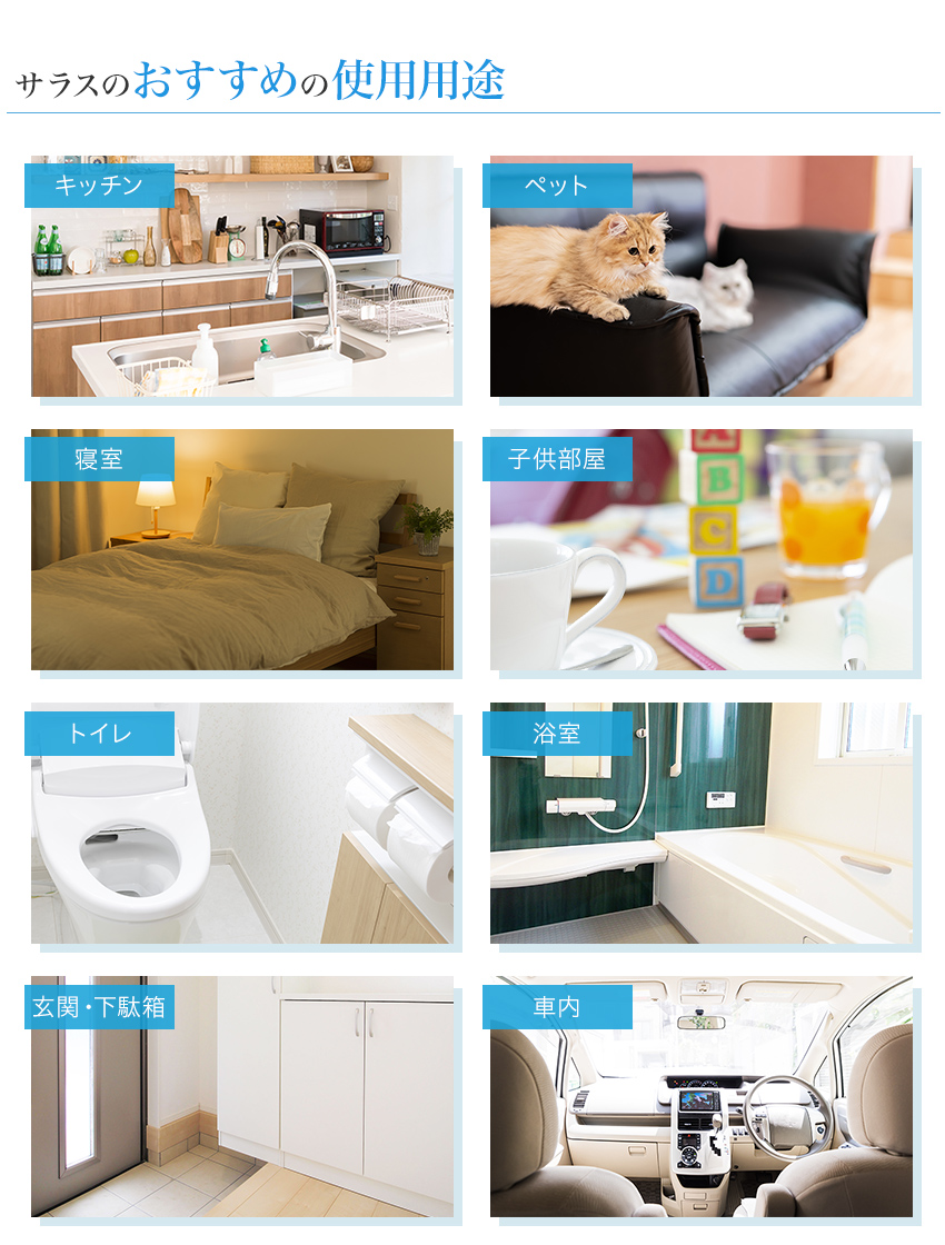 キッチン、ペット、リビング、寝室、子供部屋、トイレ、浴室、玄関、下駄箱、車内