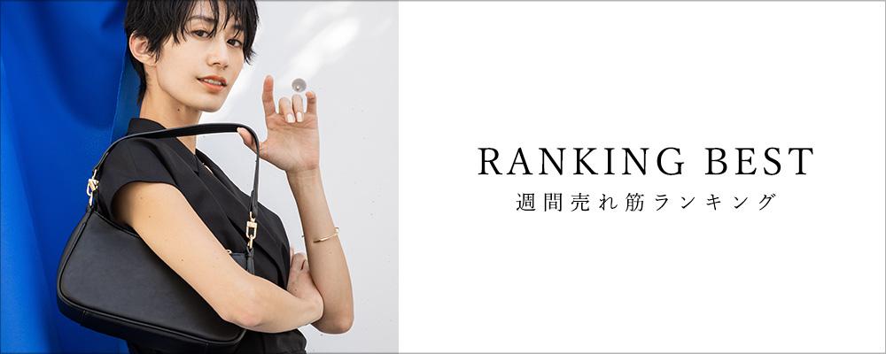 ranking best