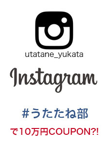 utatane #うたたね部 instagram インスタグラム
