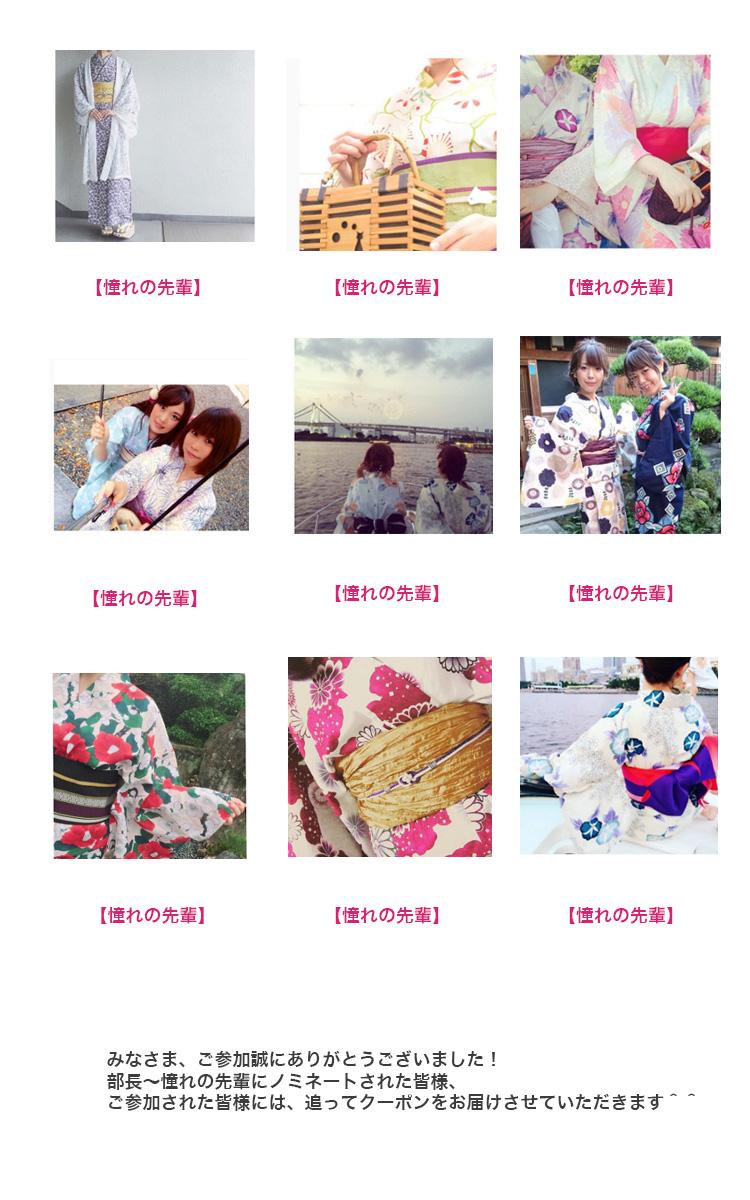 浴衣専門店 utatane うたたね ウタタネ ゆかた ユカタ yukata インタグラム instagram utatane_yukata #うたたね部