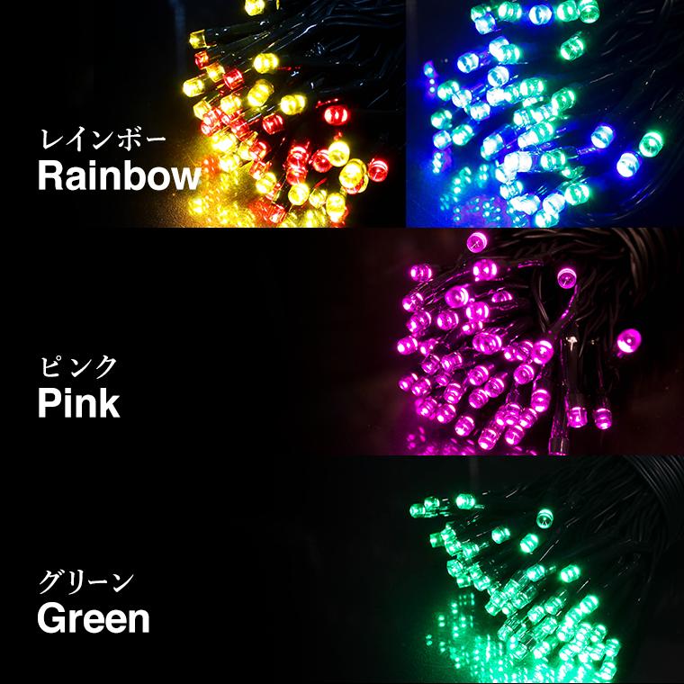 カラー 2