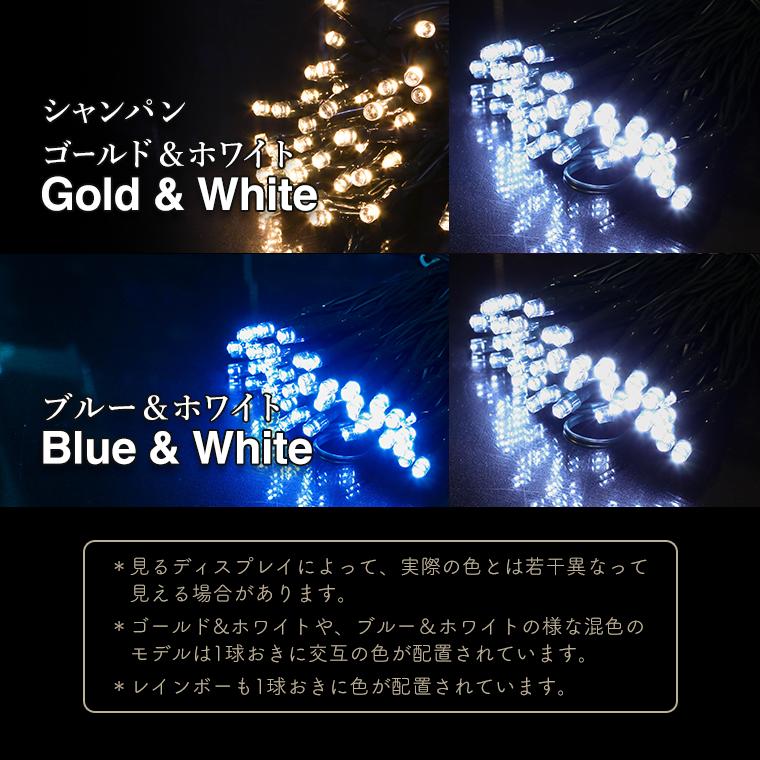 カラー 3