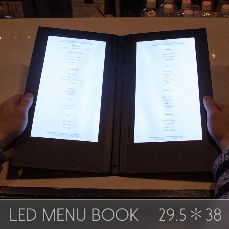 光るメニューブック。29.5×38センチ。二面LED