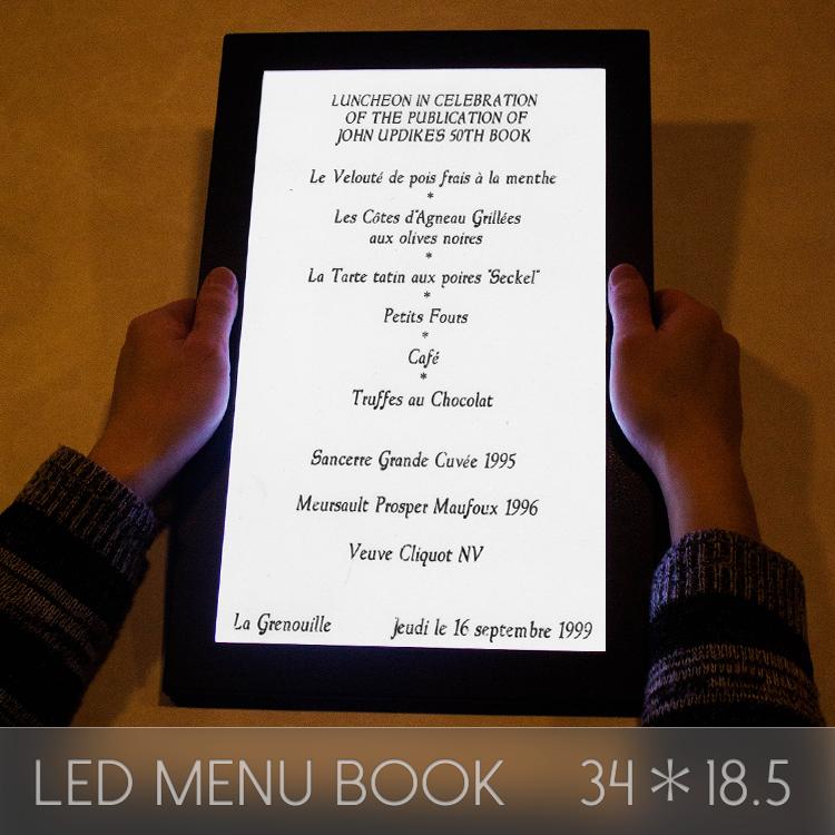 光るメニューブック。34×18.5センチ。
