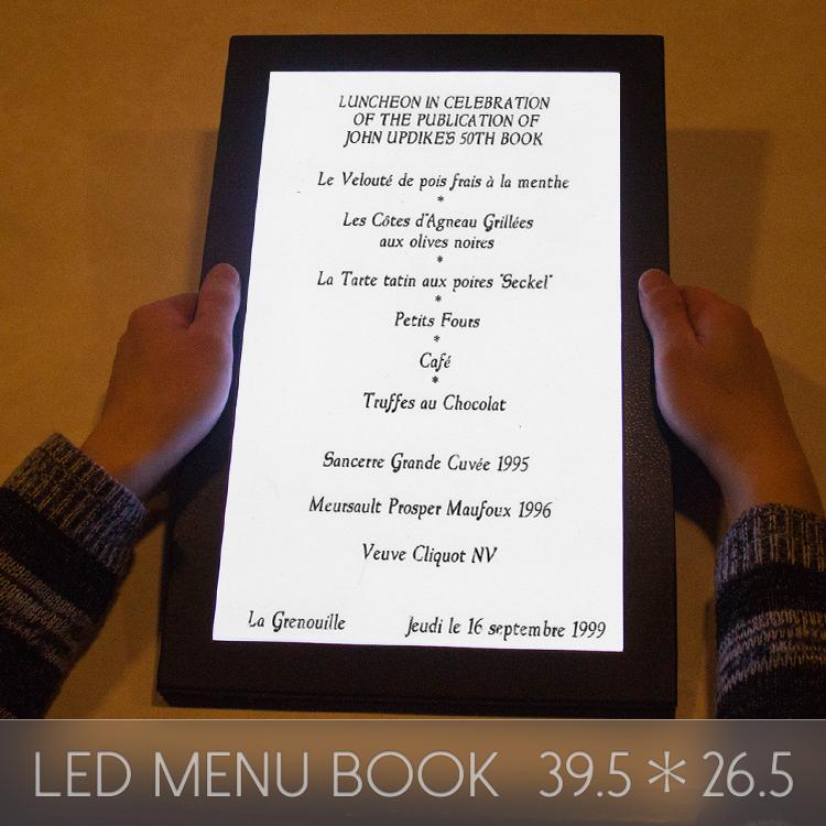 光るメニューブック。39.5×26.5センチ。