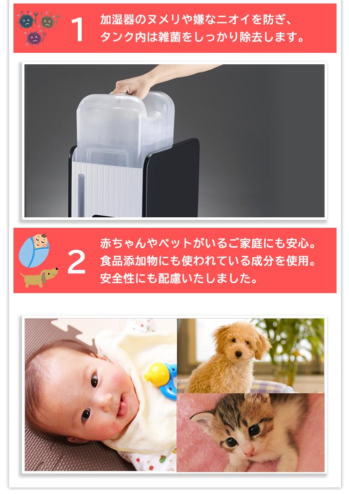 赤ちゃんやペットにも安心