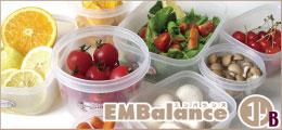 鮮度・栄養保持容器「エンバランス」