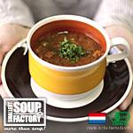Smallest Soup Factory