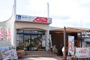 道の駅「うずしお」入口写真