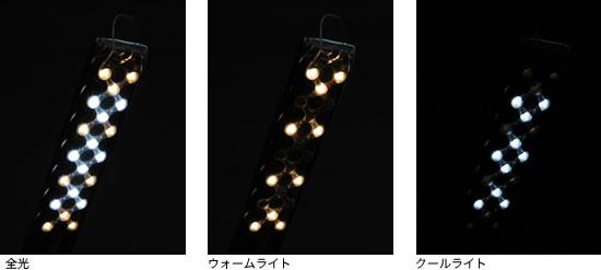 光りのバリエーション