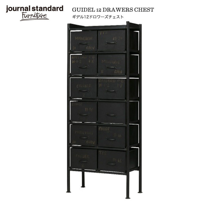 ���㡼�ʥ륹��������ɥե��˥��㡼��journal standard Furniture�� GUIDEL 12 DRAWERS CHEST�ʥ��ǥ�12�ɥ����������ȡ�