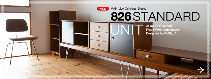 826STANDARD UNIT