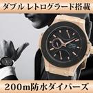 メンズ腕時計/200m防水/ダイバーズウォッチ