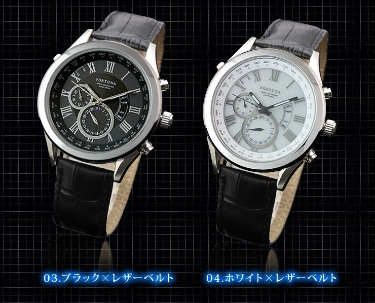 パーペチュアルカレンダー搭載の電波ソーラー腕時計