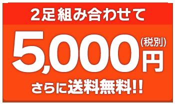 5000���о�