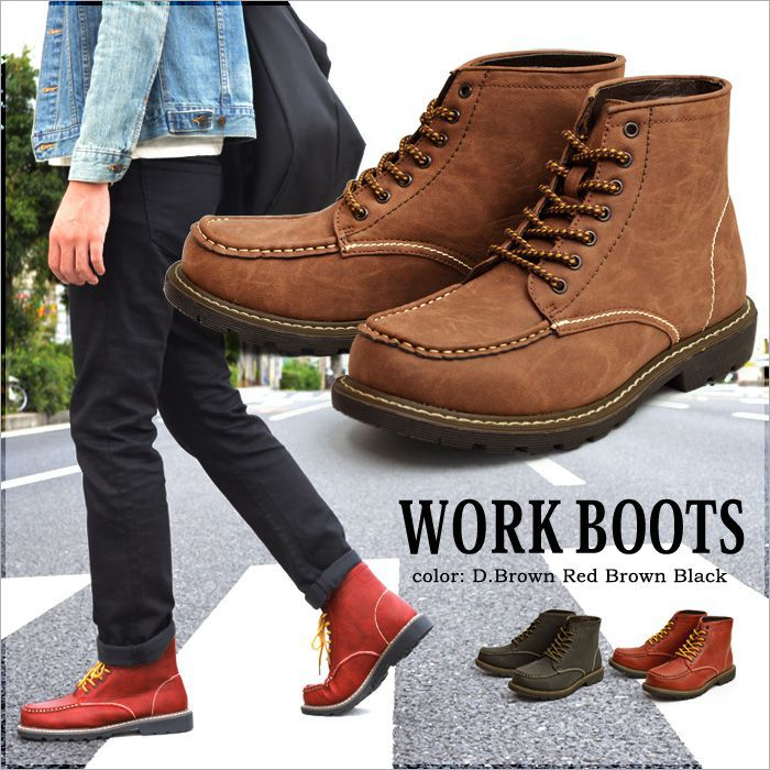 【楽天市場】【送料無料】ブーツ メンズブーツ 靴 メンズシューズ ショートブーツ ワークブーツ カジュアルシューズ ビーンブーツ モカシンブーツ  マウンテンブーツ