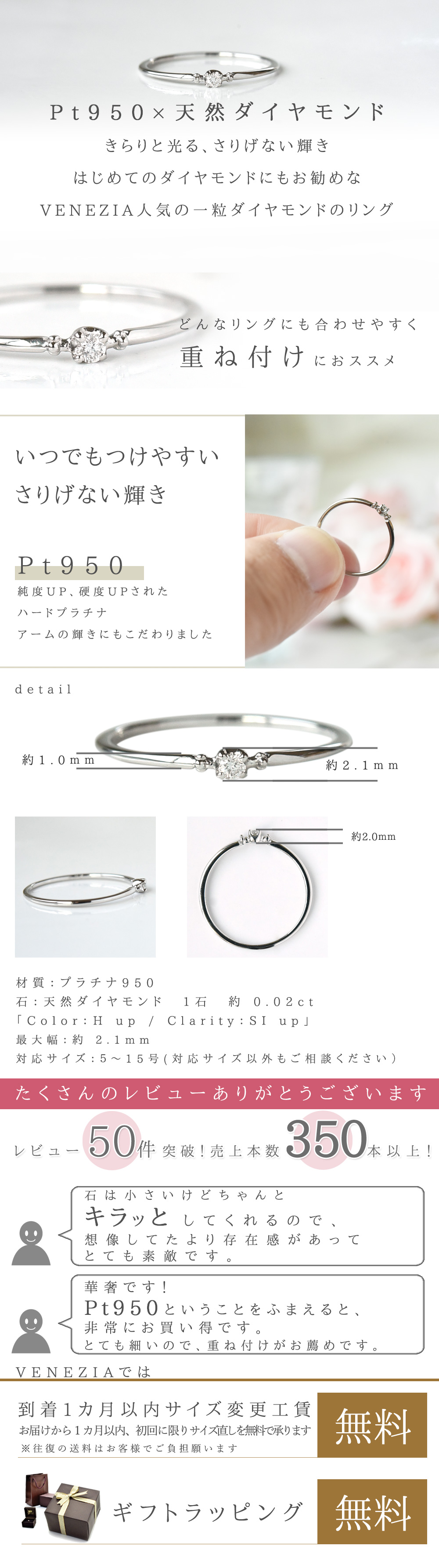 一粒ダイヤモンドリングPt950指輪プラチナリング