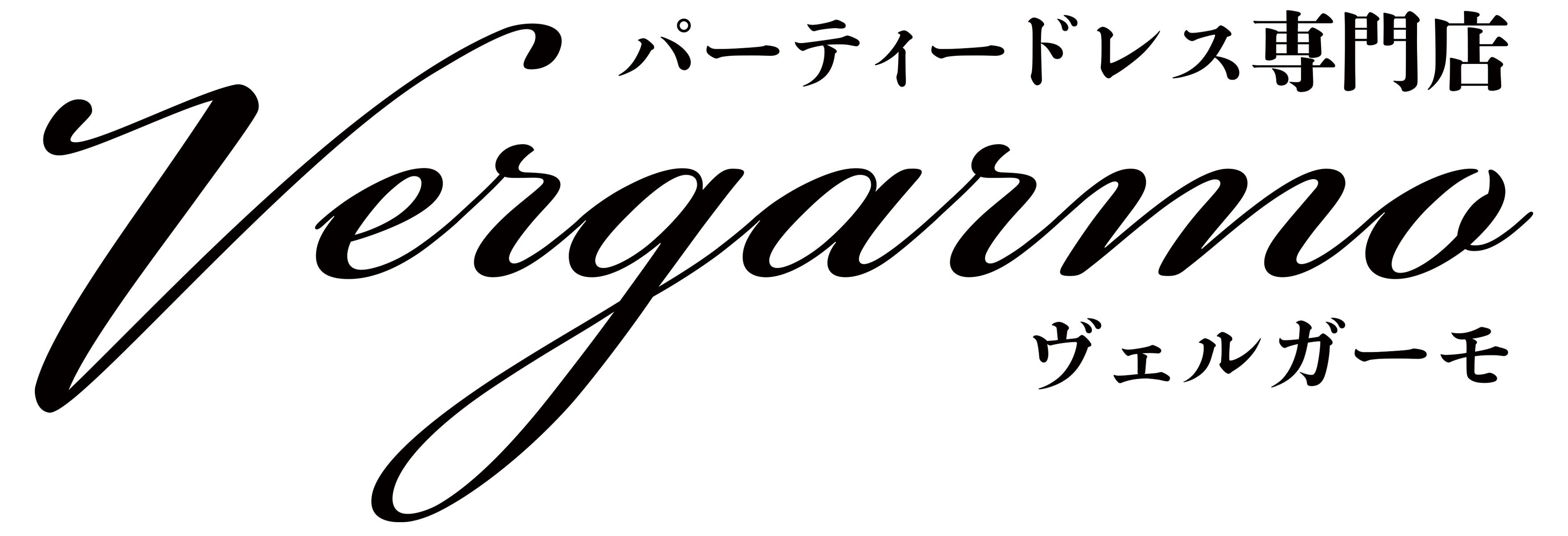 Vergarmo(ヴェルガーモ)