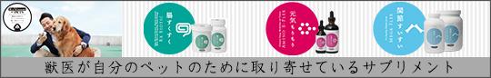 サプリメント Rx Vitamins