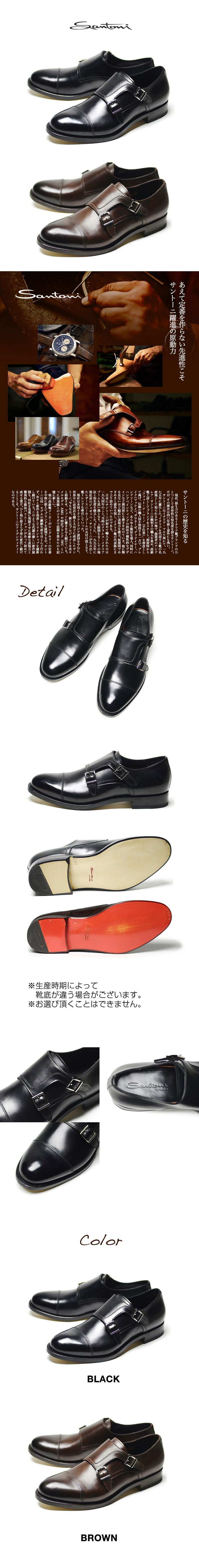 VIAJERO HONTEN  Men Goodyear OSCAR leather shoes made in サントーニ ... 9f36a330276