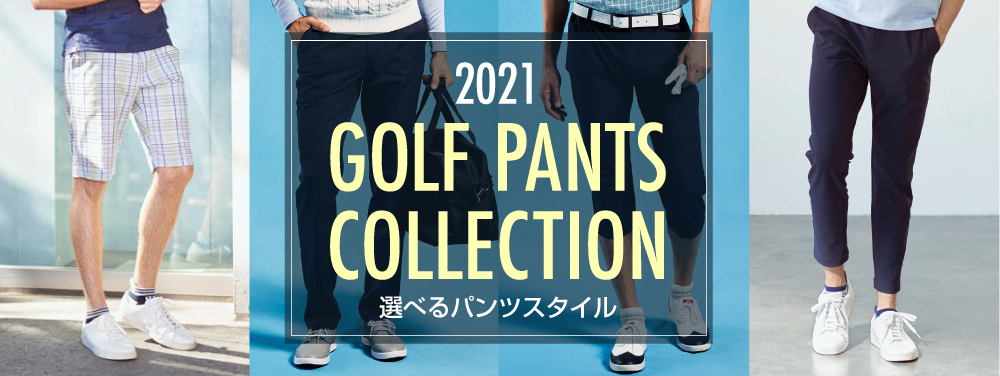 GOLF PANTS COLLECTION