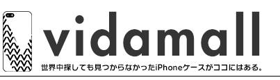 完全オリジナルデザインのiPhoneケースを皆様に!iPhone5/iPhone5S/iPhone5C/iPhone6/iPhone6PLUS/iPhone6Sケース専門!