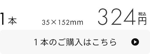 シリコンハケ1本