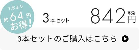 シリコンハケ3本セット