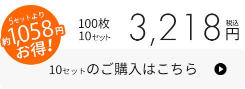 カット済みペーパーM1000枚