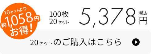 カット済みペーパーM2000枚