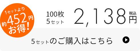 カット済みペーパーM500枚