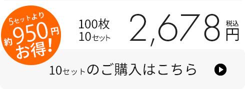カット済みペーパーS1000枚