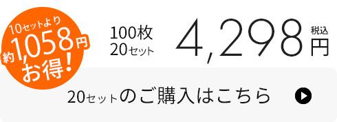 カット済みペーパーS2000枚